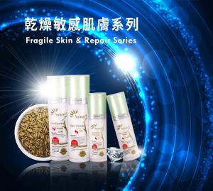 乾燥敏感肌膚修護系列